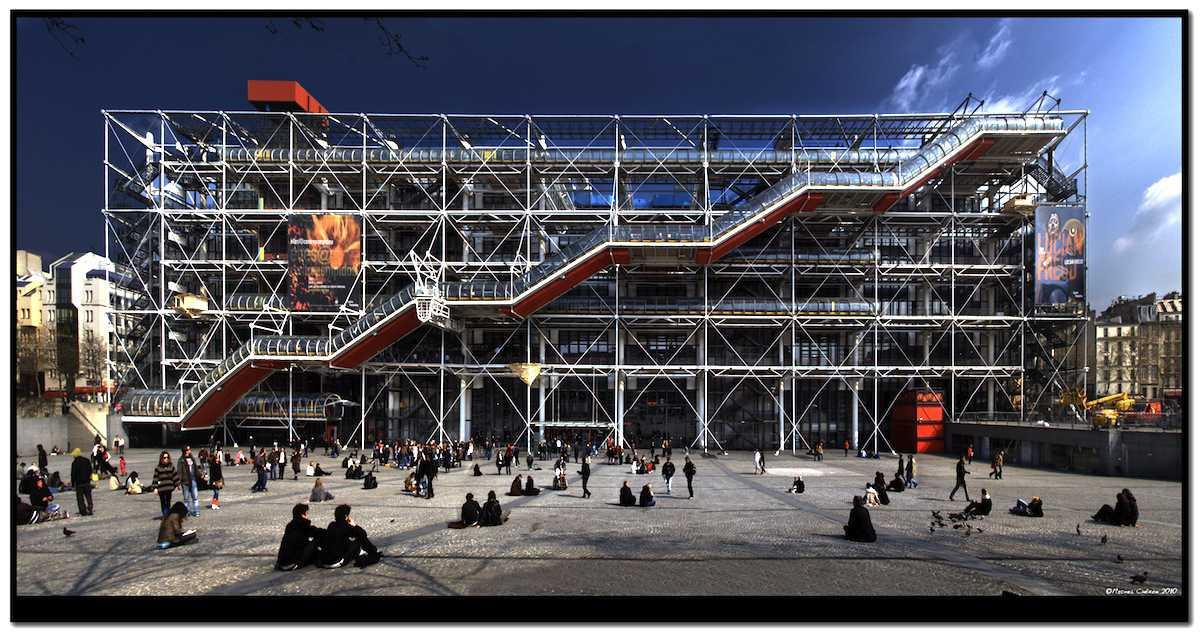 1977. - Centar Pompidou