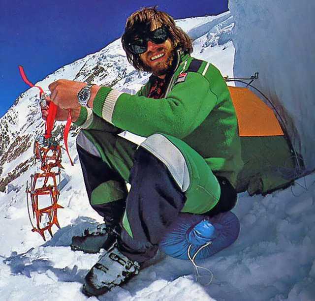 1980. - Prvi samostalni uspon na Mount Everest